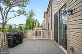 6607 Bartrams Forest Lane - Photo 20
