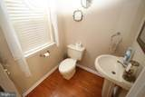 48 Taylors Way - Photo 11