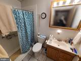 234 Tulpehocken Street - Photo 13