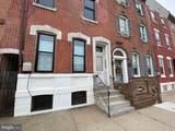 2306 York Street - Photo 2
