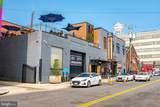 1209 Oates Street - Photo 49