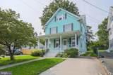 3117 White Avenue - Photo 4