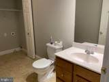 221 Buckley Drive - Photo 5