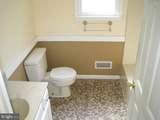 21 Peacemaker Drive - Photo 16