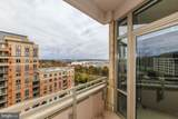 3650 Glebe Road - Photo 23