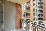 3600 Glebe Road - Photo 32