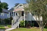 826 Cedarcroft Road - Photo 54