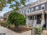 314 Upshur Street - Photo 38