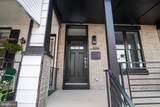 3014 Redner Street - Photo 3