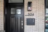 3014 Redner Street - Photo 5