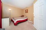 58 Christiana River Drive - Photo 23