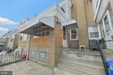 7162 Marsden Street - Photo 3