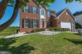 11004 Country Club Road - Photo 1