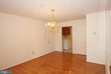 800 Mulberry Drive - Photo 17