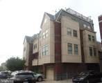 1031 Christian Street - Photo 1