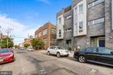 303 Brown Street - Photo 28