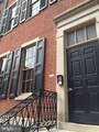 1033 Spruce Street - Photo 1