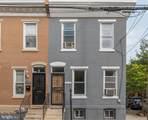 617 Norris Street - Photo 1