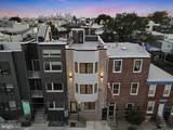2066 Boston Street - Photo 1