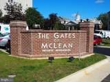 1600 Spring Gate Drive - Photo 2