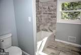 225 State Road - Photo 16