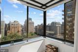 202-210 Rittenhouse Square - Photo 4