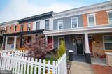 3445 Chestnut Avenue - Photo 1