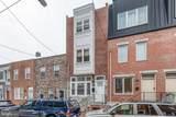 1418 Bouvier Street - Photo 2