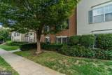 9230 Caspian Way - Photo 3
