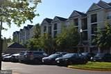 5132 Brittney Elyse Circle - Photo 4