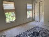 8619 Oak Chase Circle - Photo 18