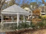 5821 Inman Park Circle - Photo 3