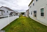 2051 Sagramore Lane - Photo 14