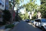 1718 Corcoran Street - Photo 3