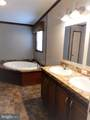 488 N Patuxent Road - Photo 12
