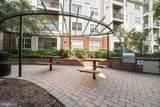 12921 Centre Park Circle - Photo 25
