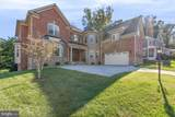 6539 Placid Street - Photo 2