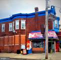 801 State Street - Photo 1