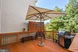 44187 Tippecanoe Terrace - Photo 40