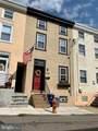 4323 Dexter Street - Photo 2