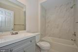 231 Roundhouse Drive - Photo 14