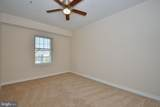 231 Roundhouse Drive - Photo 15