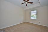 231 Roundhouse Drive - Photo 16