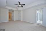 231 Roundhouse Drive - Photo 8