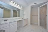 231 Roundhouse Drive - Photo 9