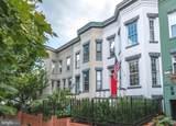 1225 Constitution Avenue - Photo 1