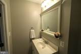 3312 O'donnell Street - Photo 19
