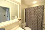 3312 O'donnell Street - Photo 20