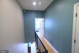3312 O'donnell Street - Photo 21