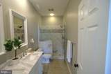 3312 O'donnell Street - Photo 23